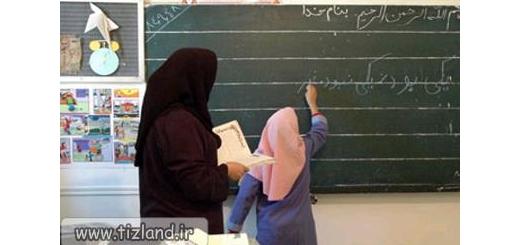 در نقد پولی سازی آموزش و پرورش