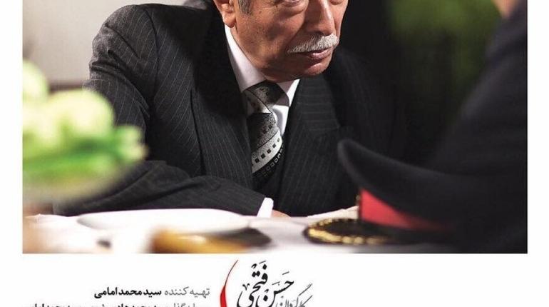 دانلود سریال ایرانی و جدید شهرزاد قسمت دهم ۱۰