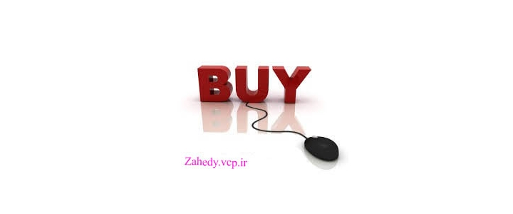 راهنمایی برای حفظ امنیت در خرید آنلاین