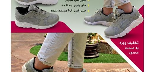 کفش دخترانه نایک مدل هوراچی (خاکستری) با طراحی فوق العاده شیک