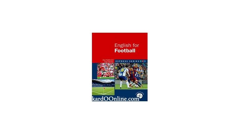 آموزش انگلیسی برای فوتبال English For Football