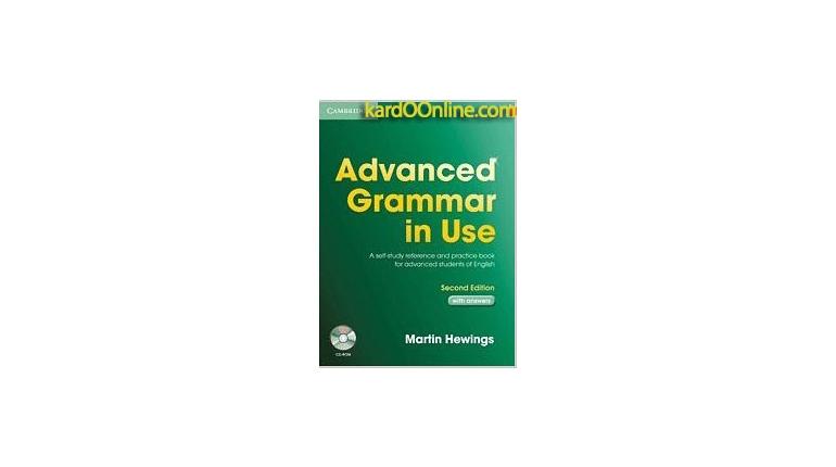 دانلود کتاب آموزش گرامر پیشرفته Advanced Grammar in Use
