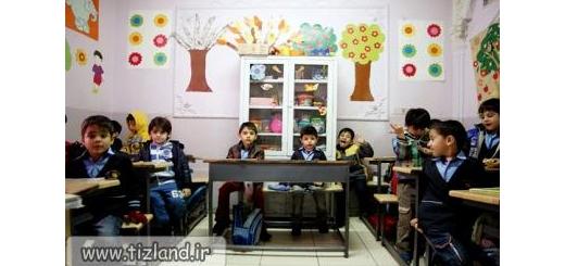 وزارت آموزش و پرورش تنها مرجع قانونی صدور مجوز برای پیش دبستانی است