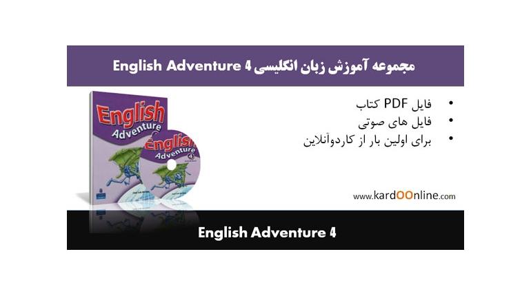 دانلود English Adventure 4
