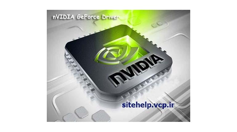 دانلود جدیدترین درایور انویدیا NVIDIA GeForce 347.09 WHQL
