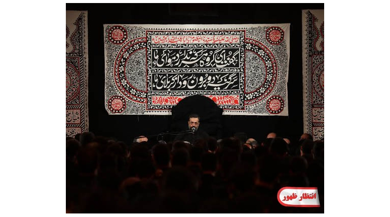 دانلود مداحی «حاج محمود کریمی» 10 شب محرم 95