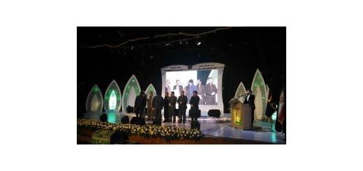در اختتامیه سومین جشنواره آواها و سرودهای حماسی بسیج برگزیدگان «ترنم بیداری» معرفی شدند