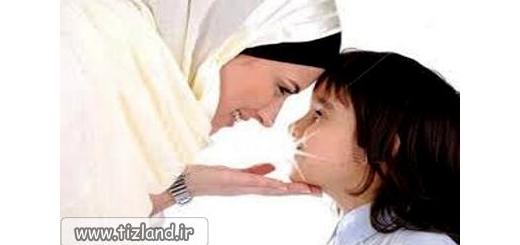 چگونه کودک خود را تشویق کنیم