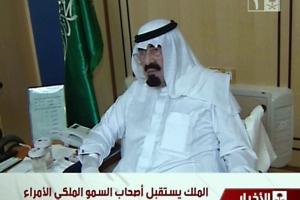 تحقق تحلیل سید مبنی بر تکذیب مرگ ملک عبدالله و حل معمای تضمین