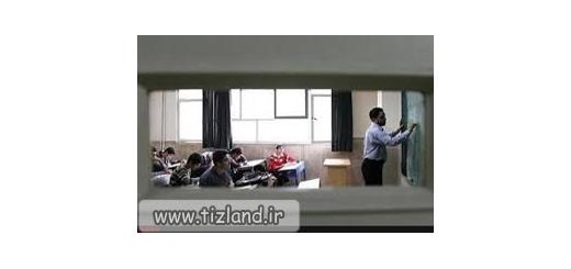 برنامه آموزش و پرورش برای کاهش مدارس تیزهوشان