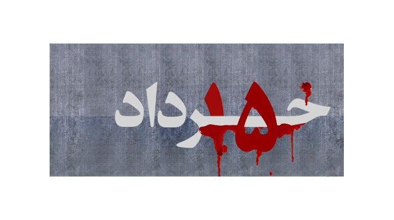 ریشهها و دستاوردها ی قیام 15 خرداد ۴۲