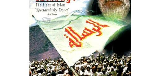 موسیقی متن فیلم محمد رسول الله