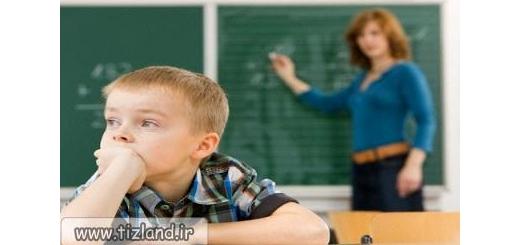 مشکلات رفتاری دانش آموزان راهنمایی