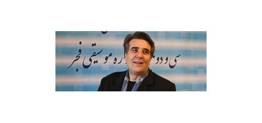 حمیدرضا نوربخش جزییات جشنواره موسیقی فجر را بیان کرد بازخوانی 4 دهه موسیقی ایرانی در جشنواره فجر