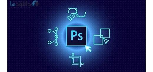 دانلود فیلم آموزش و معرفی Photoshop CC برای مبتدیان