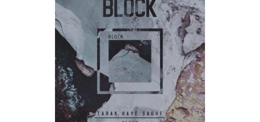 8 اسفند 94 ترک های سقف خواننده: گروه بلاک (Block Band) آهنگساز: گروه بلاک (Block Band) ترانهسرا: گروه بلاک (Block Band) تنظیمکننده: گروه بلاک (Block Band) +115-11  plays 8009  0:01  دانلود  جغدها گروه بلاک (Block Band)