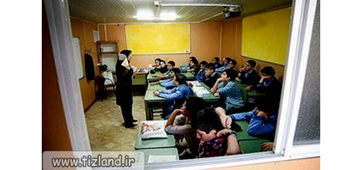 200 هزارداوطلب و ورود تنها 15000 تن به مدارس سمپاد