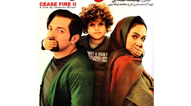 """دانلود رایگان فیلم ایرانی جدید """"آتش بس 2″ با کیفیت عالی"""