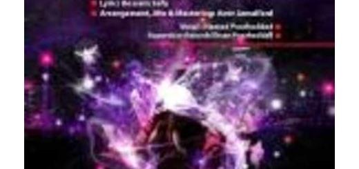 دانلود آلبوم جدید و فوق العاده زیبای آهنگ تکی از حامد پورحداد