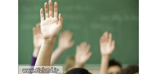 «بالا بردن دست» سر کلاس درس ممنوع شد!