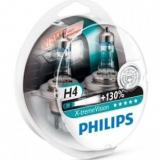 لامپ فیلیپس Xtreme vision