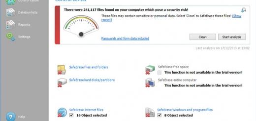 دنلود نرم افزار پاکسازی اطلاعات دایمی