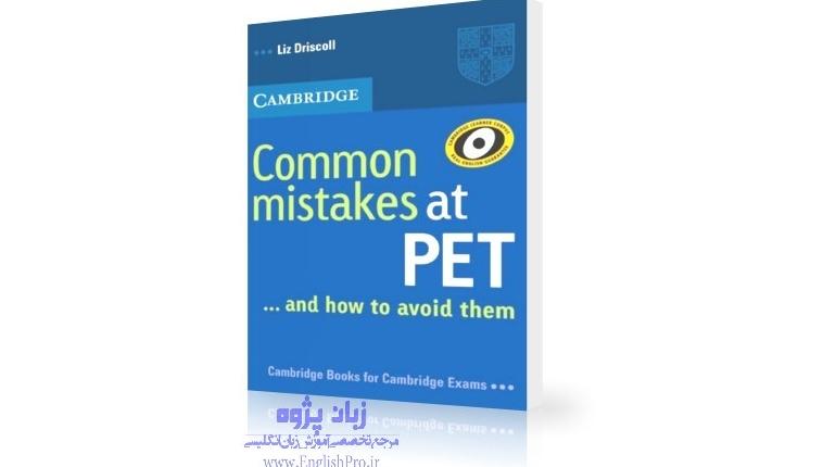دانلود کتاب اشتباهات رایج در امتحان PET کمبیرج