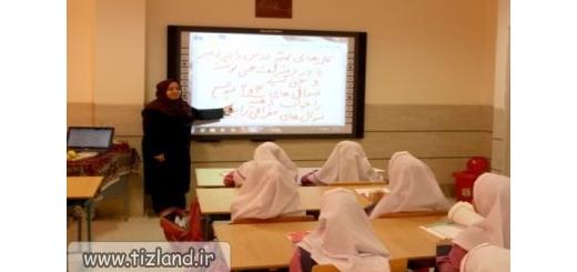 چگونگی گزینش معلمان برای اعزام به مدارس خارج از کشور