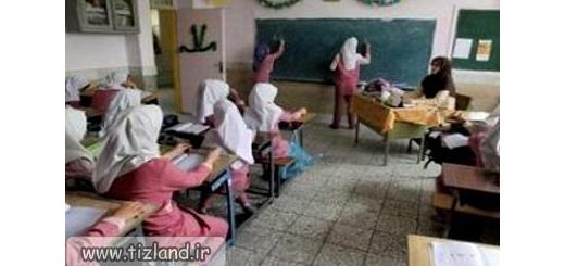 آیا می دانید «تاییدیه تحصیلی» چیست؟