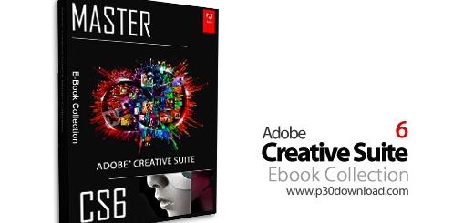 مجموعه کتاب های آموزشی محصولات شرکت ادوبی