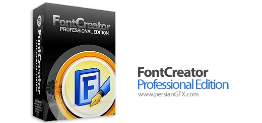 دانلود نرم افزار ساخت و ویرایش فونت - High Logic FontCreator 8.0.0.1200