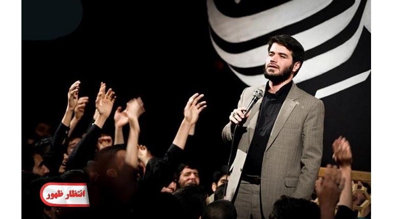 دانلود مداحی «حاج میثم مطیعی» 10 شب محرم 95