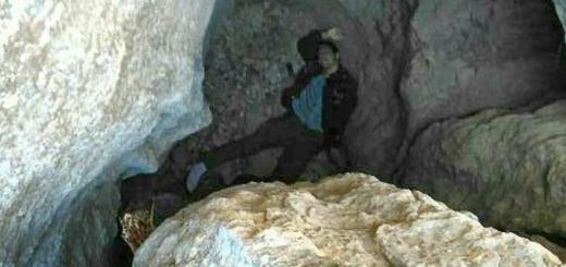 نیروهای هلال احمر، محیطبان همدانی از مرگ نجات دادند