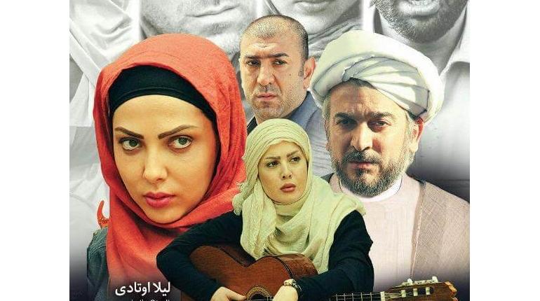 دانلود فیلم ایرانی جدید ۹۵ به نام شروع یک پایان با لینک مستقیم