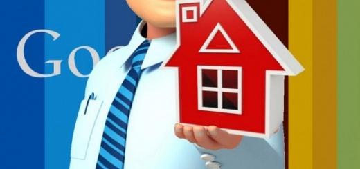 Google Home سرویس جدید رتبه بندی و رنکینگ سایتها