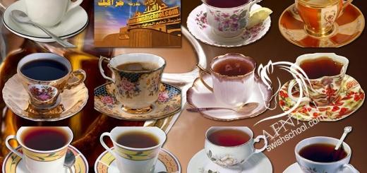 عکس تردمیل فنجان چای و قهوه فنجان