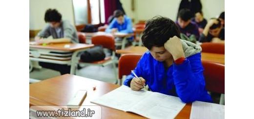بررسی چگونگی برگزاری امتحانات در پایه دهم