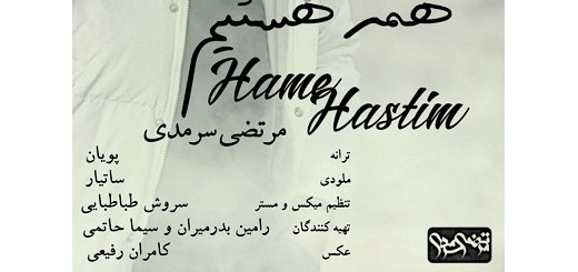 Morteza Sarmadi - Hame Hastim