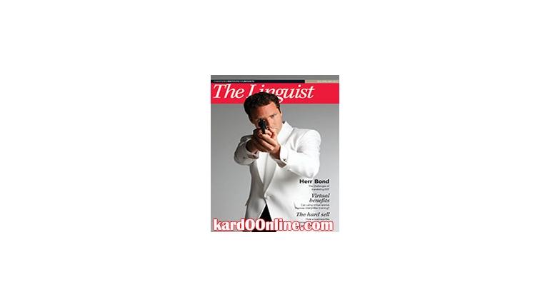 دانلود مجله زبانشناسی  The Linguist Magazine 52.2