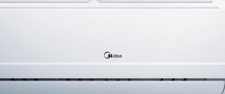 فروش و خدمات کولر گازی مدیا - Midea