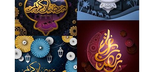 دانلود تصاویر وکتور قالب آماده کارت های تزئینی ماه مبارک رمضان