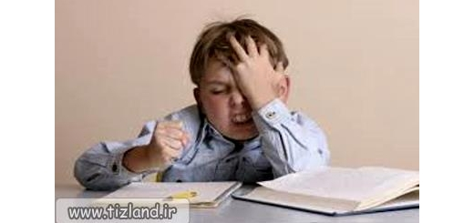 کودک بیش فعال را مجبور به حل مسائل ریاضی نکنید