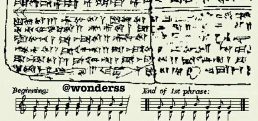 اولین نت های موسیقی جهان بر روی کتیبه سومرى +عکس + فایل صوتی اجرا
