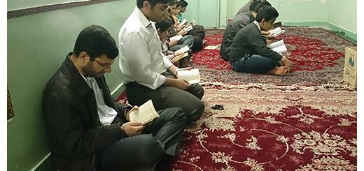 خواندن زیارت عاشورا 8 بهمن 93