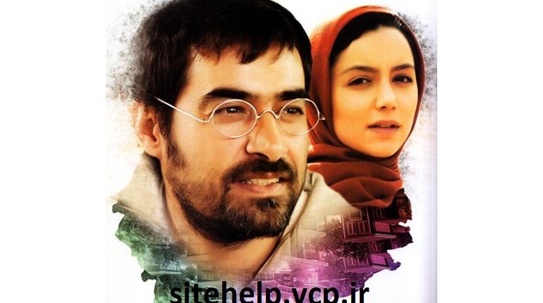 """دانلود فیلم ایرانی جدید  """"طعم شیرین خیال"""" با لینک مستقیم"""