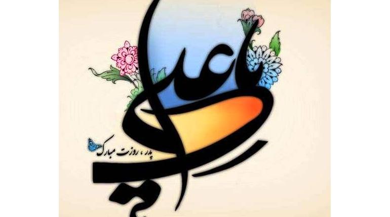 میلاد با سعات مولای متقیان ، حضرت علی (ع) مبارک باد