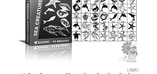 دانلود مجموعه براش موجودات دریایی برای فتوشاپ