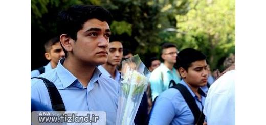 آزمون سلامت روان برای دانش آموزان پایه هشتم شهرستان های استان تهران برگزار می شود