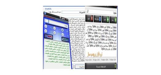 دانلود 4 برنامه برچسب ساز (تگ ساز کلمات کلیدی) برای موبایل و کامپیوتر