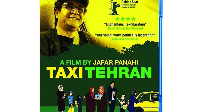دانلود رایگان فیلم مستند ایرانی جدید تاکسی تهران با لینک مستقیم